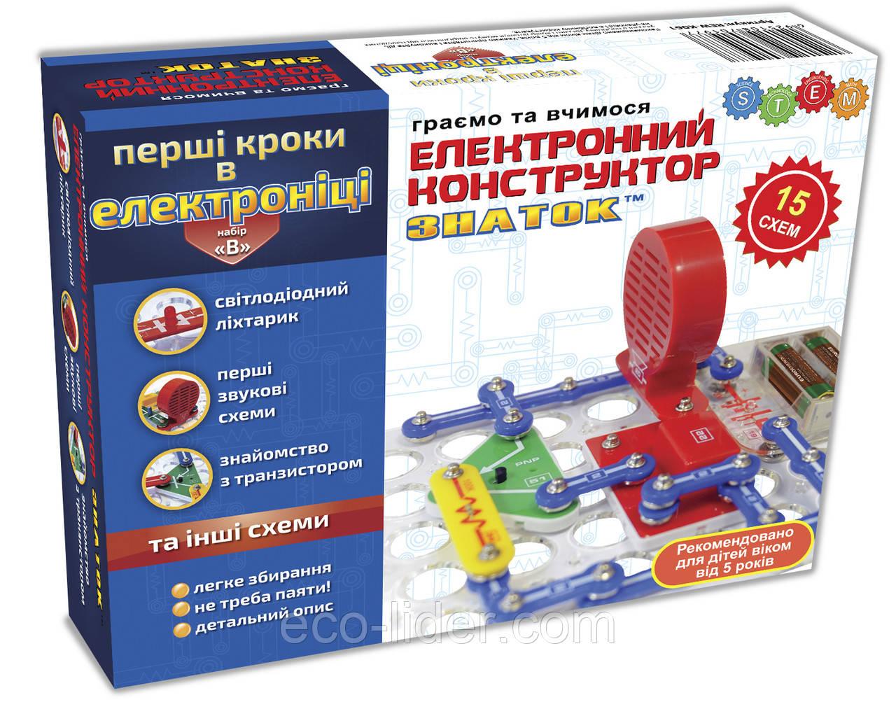 """Конструктор- ZNATOK """"Первые шаги в электронике""""  (15 схем, набор В)"""
