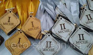 Медаль спортивна, медаль зі стрічкою спортивна, медалі для спортивних змагань