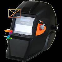 Сварочная маска-хамелеон Протон МС-400