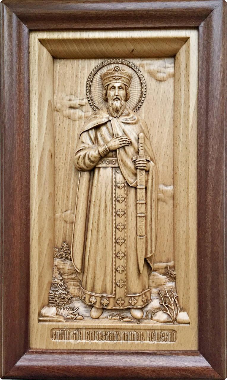 Резная деревянная икона Святого Вячеслава Чешского