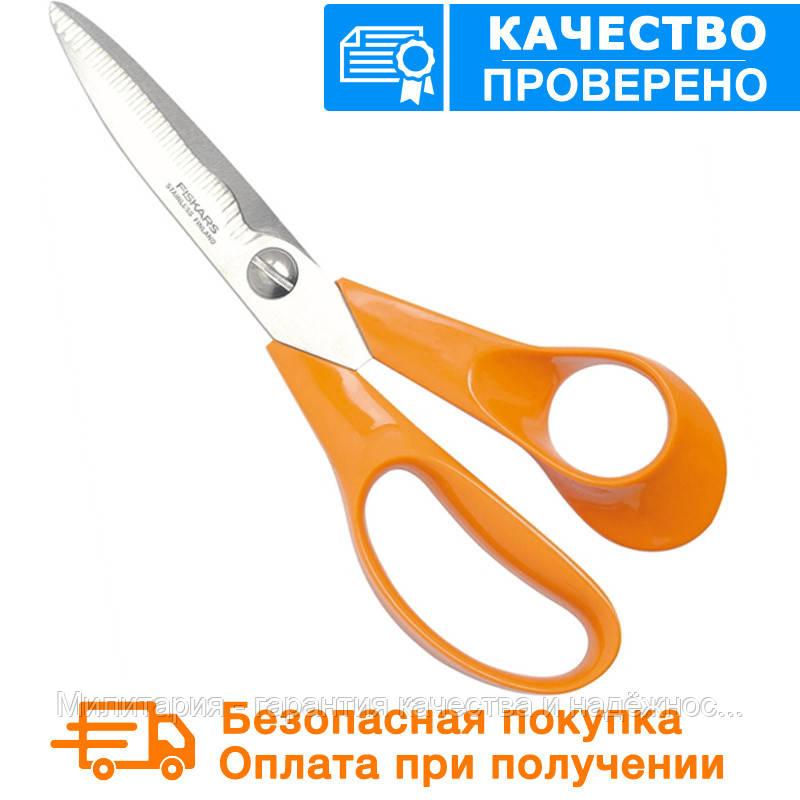 Кухонные ножницы для зелени Fiskars (1000819/859874)