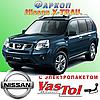 Фаркоп Nissan X-Trail (прицепное Ниссан Икс Трейл)