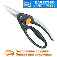 Кухонные ножницы для рыбы от Fiskars (1003032/859912), фото 1