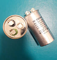 Конденсатор пусковой/рабочий 35 + 1,5 мкФ 450В металл. Whicepart