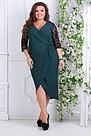 5c1ad8a80c6 Женское нарядное платье за колени на запах креп дайвинг рукава кружево  Размер 48