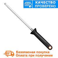 Мусат для ножей Fiskars (1014226/857109))