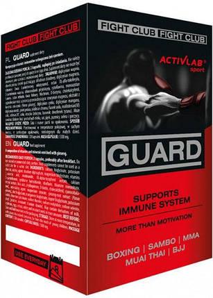 Guard Activlab 120 caps, фото 2
