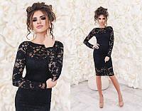 """Гипюровое женское стильное платье до колена облегающее """"Люсия"""" черное"""