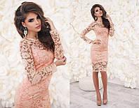 """Гипюровое женское модное облегающее платье миди, длинный рукав """"Люсия"""" персиковое"""