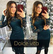 """Гипюровое женское вечернее платье миди по фигуре """"Люсия"""" электрик, фото 2"""