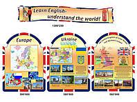 Стенды для начальных классов в Кабинет английского языка