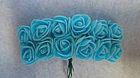 Розы, розочки из латекса (фоамирана) 2-2,5 см Голубые