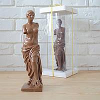 """Шоколадная фигура """"Венера Милосская"""" КЛАССИЧЕСКОЕ сырье. Размер: 75х67х262мм, вес 600г"""