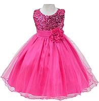 """Розовое платье для девочки """"Блеск"""""""