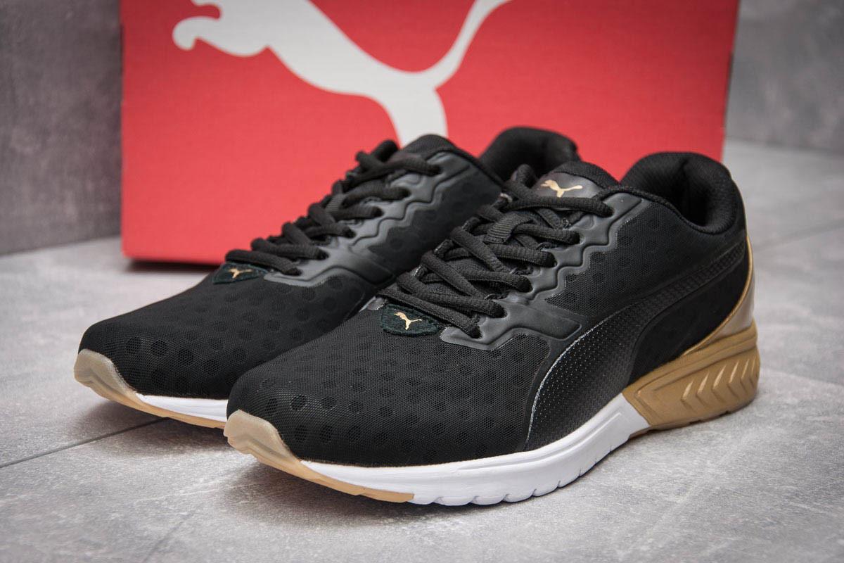 Кроссовки Мужские Puma Ignite, Черные (12682),   44 (последняя Пара)   — в  Категории