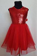 Нарядное платье детское Принцесса красное 134, 140,146,152см пайеткина подкладке+евросетка пояс-лента