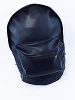 """Городской рюкзак """"KG 75"""", фото 1"""