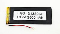 Литий-полимерный аккумулятор 3.7V 96х38х3 2500 mAh