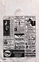 Пакет поліетиленовий Майка Газета 30х50 см / уп-100шт