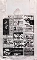 Пакет полиэтиленовый Майка Газета 30х50 см / уп-100шт