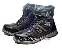 Зимняя обувь подростковая