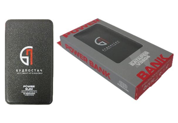 Внешний аккумулятор - V3804 (Power Bank) - NewSale в Днепре