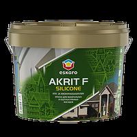 Фасадная силиконовая краска Akrit F Silicone Tr 2.7л под колеровку