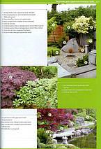 Каталог декоративних рослин спілки польських розсадників, фото 3