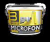 "Brodeco ""MicroFON"" 10 л. грунтовочная краска."