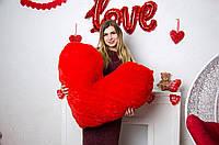 Большое Плюшевое сердце 100 см
