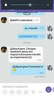 Товар https://puziki.com.ua/p649167373-komplekt-halat-sorochka.html