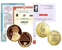 Our achievements. The I. I. Mechnikov Gold medal and the P. Ehrlich Gold Medal,program «Colo-Vada»