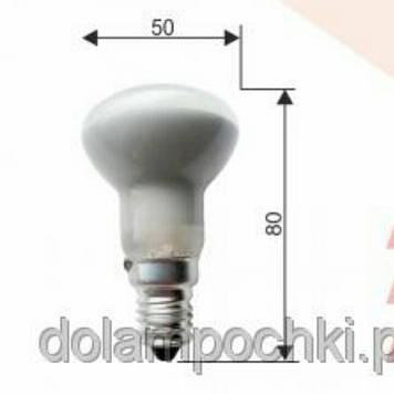 Лампа  RIGHT HAUSEN 40W R50 рефлекторная