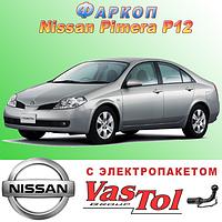Фаркоп Nissan Primera P12 (прицепное Ниссан Примера р12)