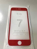 Защитное стекло 4D Iphone 7 red