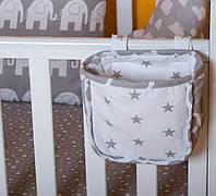 Сумочка - органайзер на детскую кроватку в ассортименте