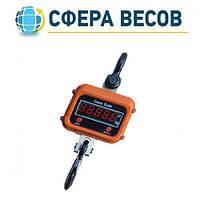 Весы крановые OCS-3 (3 т)