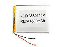 Литий-полимерный аккумулятор 3.7V 110х80х3 4500 mAh