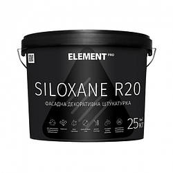 Фасадная декоративная штукатурка Siloxane R20 Element Pro