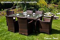Комплект плетеной мебели Ам-Рап 6, Модерн, мебель для дома, мебель для сада, мебель для кафе, мебель для сауны