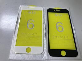 Захисне скло 6D Оригінал Iphone 6 white білий