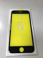 Захисне скло 6D Оригінал Iphone 6 Black чорний