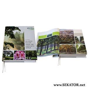 Велика книга деревних рослин для ландшафтного дизайну