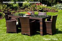 Комплект мебели Ам-Рап 6-160, Модерн, мебель для дома, мебель для сада, мебель для кафе, мебель для сауны