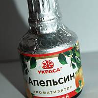 """Ароматизатор """"Апельсин"""" 5мл, фото 1"""