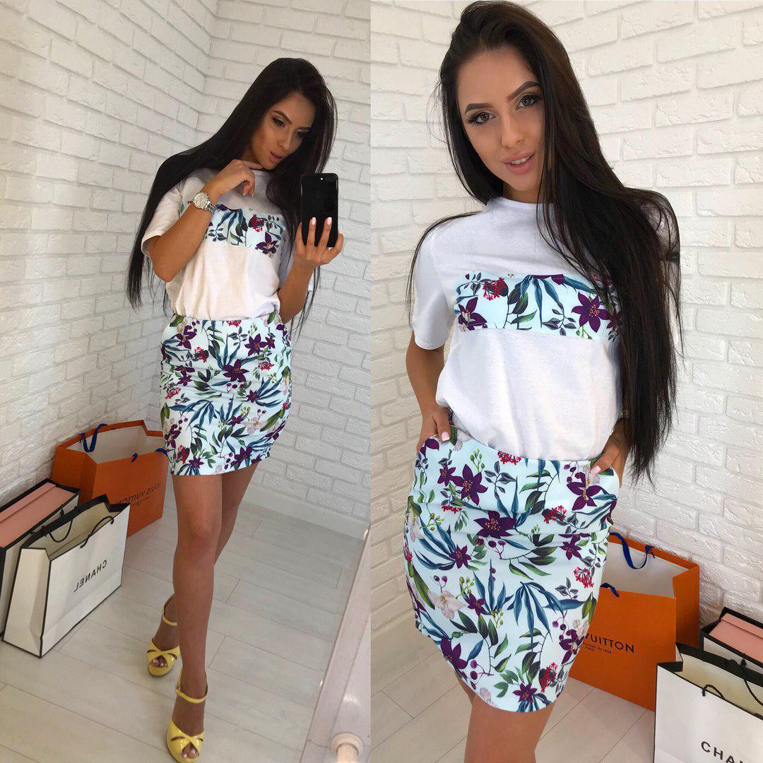 Костюм офисный юбка и футболка с принтом