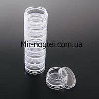 Баночки-закрутки пластиковые ,(столбик) 5шт/уп., фото 1