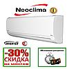 Кондиционер NEOCLIMA NS/NU-18AHEw Therminator 2.0 (Неоклима Терминатор NS-18AHEw/NU-18AHEw)