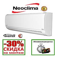 Кондиционер NEOCLIMA NS/NU-30AHEw Therminator 2.0 (Неоклима Терминатор NS-30AHEw/NU-30AHEw)
