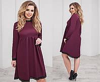 """Платье больших размеров """" Мемори """" Dress Code, фото 1"""